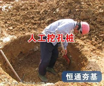 专业人工挖孔桩施工队 高效低价