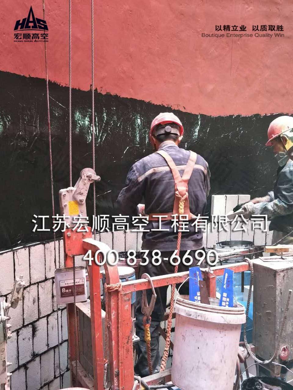 人工拆除水泥烟囱施工规范