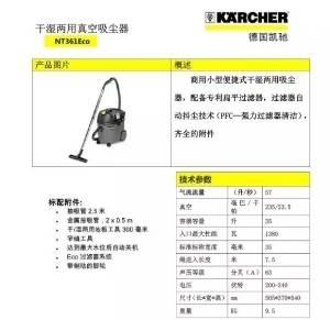 吸尘吸水机生产厂家/志清保洁用品sell/凯驰吸尘吸水