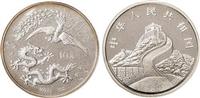 哪家机构拍卖龙凤纪念币权威