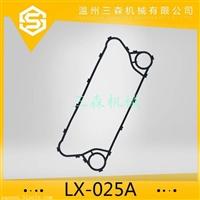 三森 橡胶垫片 EPDM橡胶垫 LX025A