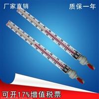 西安远传型UHZ-517C10高压磁翻板液位计UHZ-58