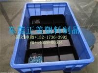 东莞 深圳五金电子厂配件箱专用隔板 贴eva塑料PP中空板刀卡