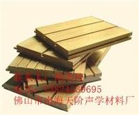 木质吸音板生产厂家 条形吸音板