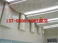 厂家直销粉末铝单板-聚酯铝单板-氟碳铝单板