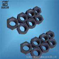 东莞捷诚石墨高强度石墨螺丝高精度石墨螺钉生产厂家质优价廉