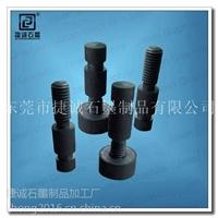 防腐蚀石墨螺丝 石墨涂层螺丝 螺母石墨螺栓 可定制 石墨零件