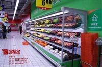 深圳水果冷藏保鲜柜 水果保鲜柜品牌冷藏展示柜水果保鲜柜厂家