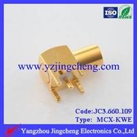 MCX-KWE印制电路板连接器 弯式