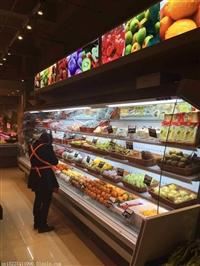 郑州专业安装定做水果保鲜柜的厂家|水果冷风柜价格