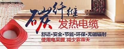 河北冀暖电子科技