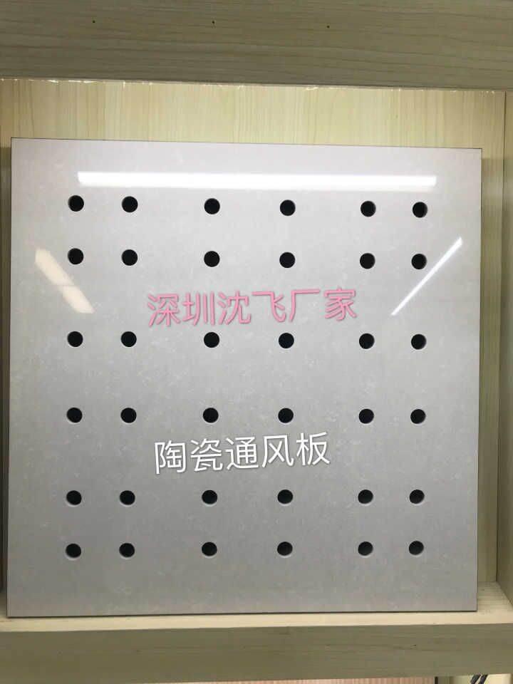 深圳沈飞地板 防静电陶瓷地板  硫酸钙防静电地板