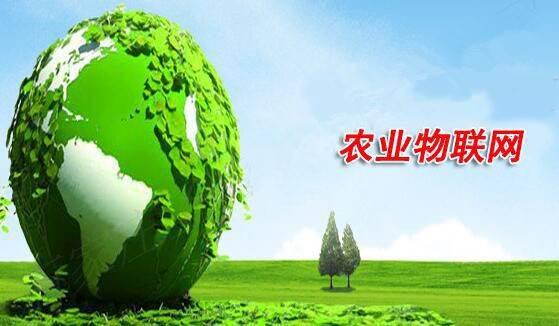 湖南农业温室大棚远程监控系统介绍,自动化成套控制系统,星奥