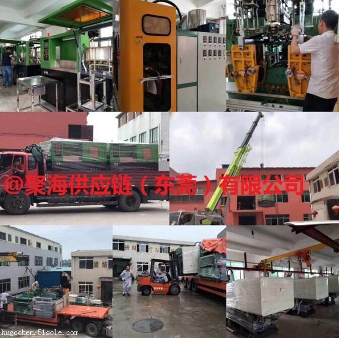 深圳报关公司操作旧塑料成型设备进口清关事宜