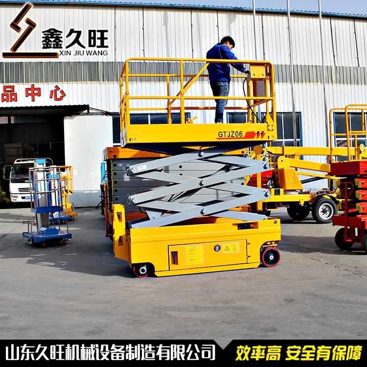 厂家定制移动式升降机 液压升降平台 电动升降台
