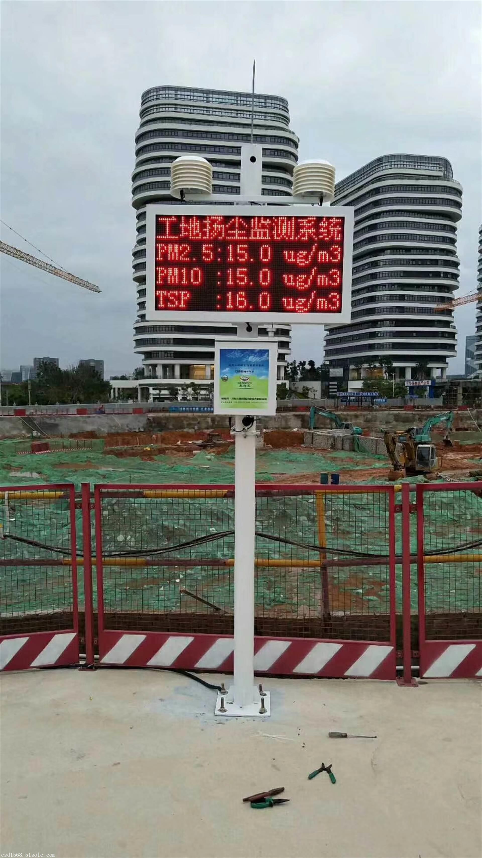 深圳扬尘监测系统,PM2.5扬尘在线检测仪厂家