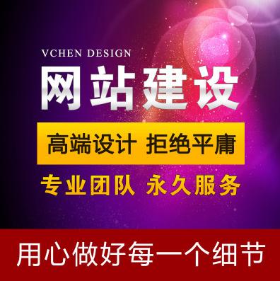 优质深圳网站设计公司