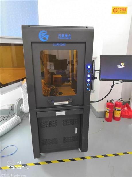 供应3W/5W/10W紫外激光打标机