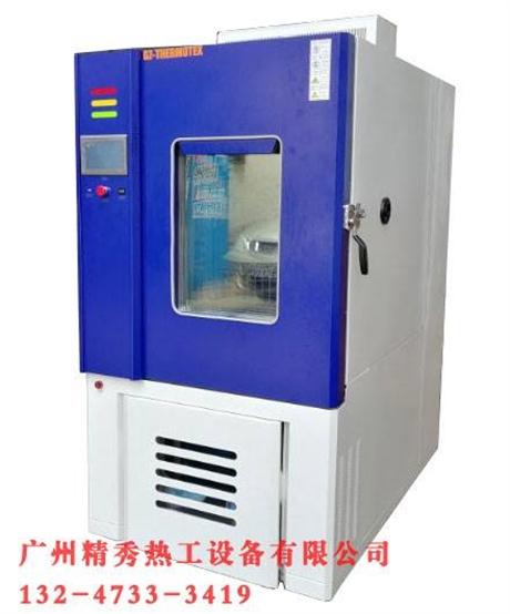 高低温交变湿热试验箱生产厂家/支持非标准定做/多种型号选择