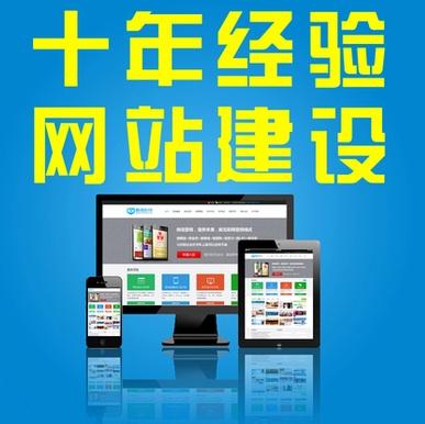 免费网站模板使用网站