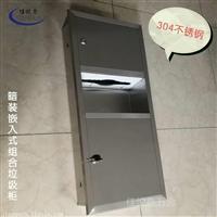 四川哪个市场有大量卖不锈钢二合一擦手纸箱二合一组合柜的