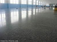 做好固化剂地坪/水泥固化地坪基本方案