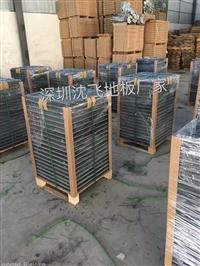 深圳防静电地板硫酸钙