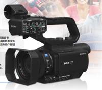 高清索尼掌中宝摄像机HXR-MC88