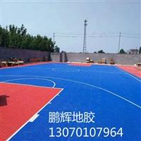 悬浮式拼装运动地板 悬浮拼装运动地板 幼儿园地板
