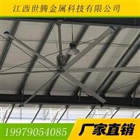 安徽食堂大功率吊扇|大型吊扇厂