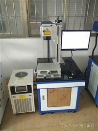 大鹏紫外冷加工打标机UV-3超精细打标终身售后