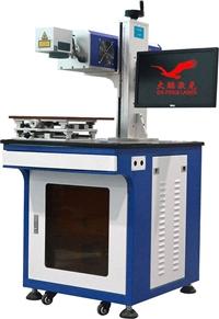 大鹏二氧化碳激光打标机30W非金属材料激光雕刻机