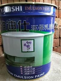 襄樊回收氯化石蜡多少钱每吨回收聚氯乙烯树脂