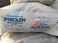 回收异氰酸酯固化剂回收环氧固化剂回收聚氨酯固化剂