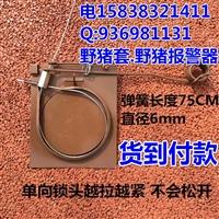 野猪套是多粗的钢丝绳泾阳县-河池市捕猎野猪套照片