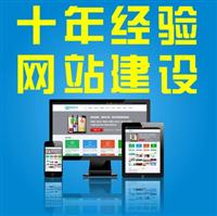 深圳网站设计公司哪家便宜