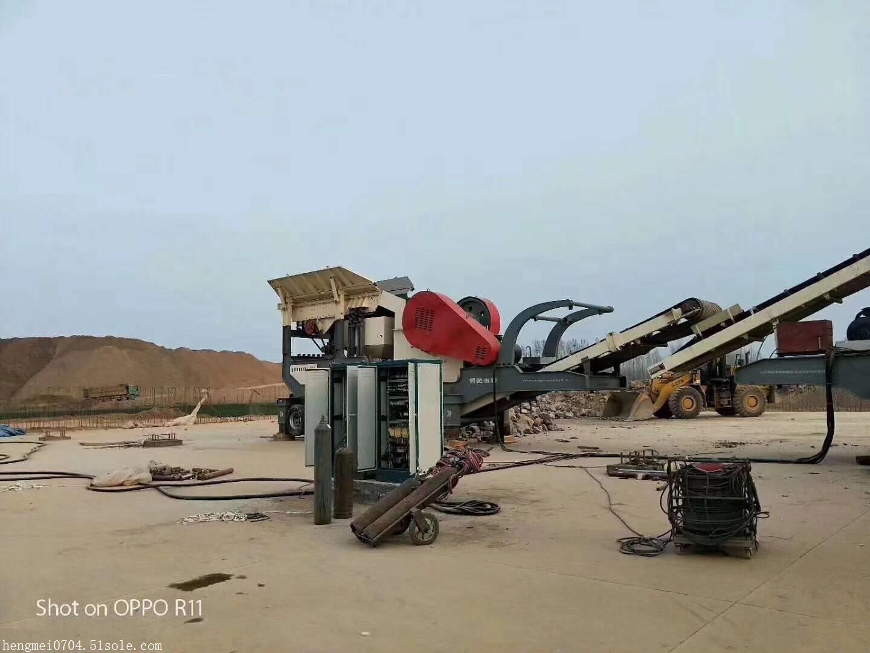 供应济南建筑垃圾破碎站厂家 建筑垃圾移动作业破碎机筛分机