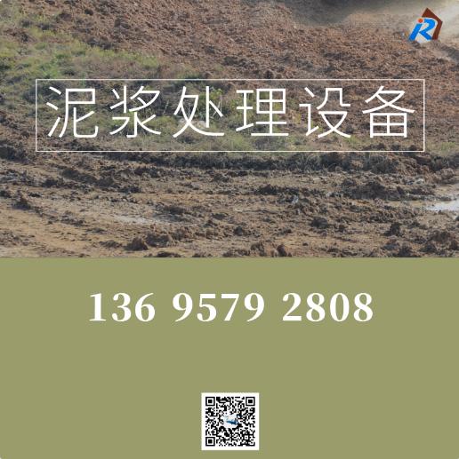 河道泥浆处理设备 永济常速离心机厂家