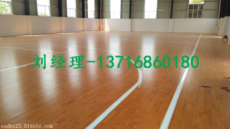 国内知名舞台施工团队 专业安装舞台木地板商家 欧氏地板