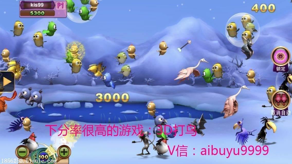 上海手机捕鱼游戏上