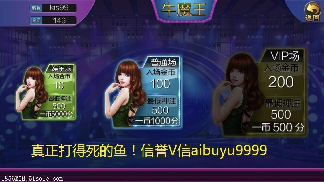 上海手机捕鱼游戏