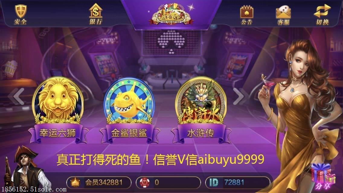 杭州手机捕鱼游戏注册分