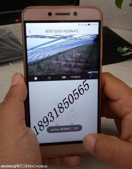 手机APP大棚远程监控系统可24小时实时监测作物生长,农业物联网