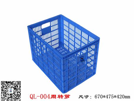 贵阳塑料箩 兴义塑料周转筐 凯里制衣厂专用箩 遵义乔丰塑料箩