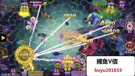杭州打鱼电玩城