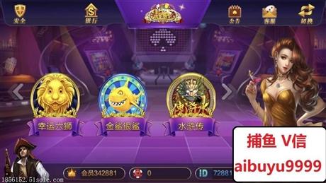 广州手机捕鱼游戏微信注册