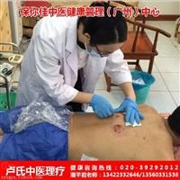 广州排淤生新法治疗,在线咨询提供案例
