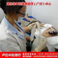 广州中医治疗中耳炎、卢氏祖传中医技术