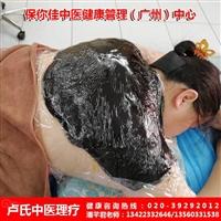 广东中医治疗中期肝硬化的案例,一对一中医疗法培训