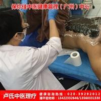 广州中医治疗疑难杂症以及中医疗法培训